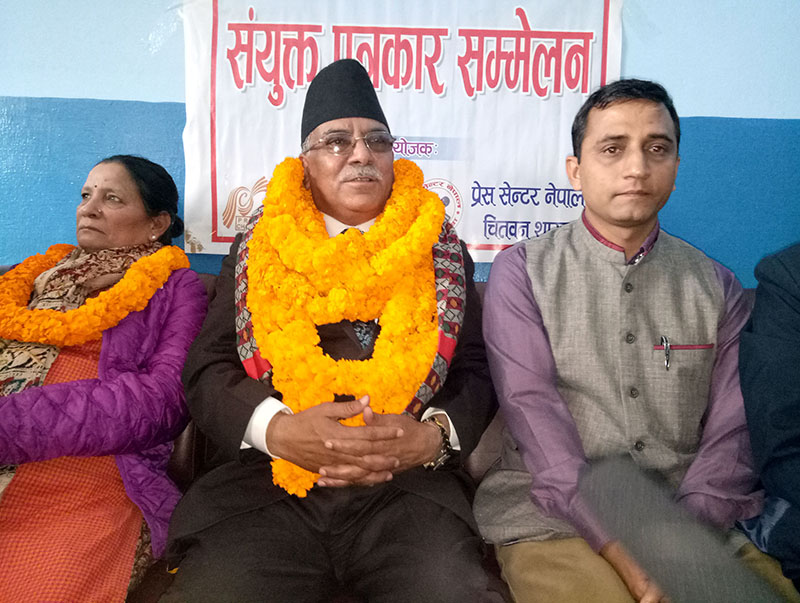 CPN Maoist Centre Chair Pushpa Kamal Dahal at a press meet jointly organised by the Chitwan chapter of Press Center and Press Chautari, in Bharatpur, on February 24, 2018. Photo: RSS