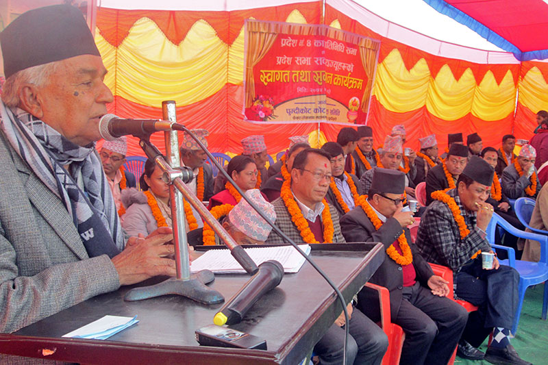 NC senior leader Ram Chandar Paudel speaks at a progarmme organised by Pumdikot Development Committee Pokhara to felicitae state and parliament members from province 4, in Pokhara, on Tuesday, February 06, 2018. Photo: Rishi Ram Baral