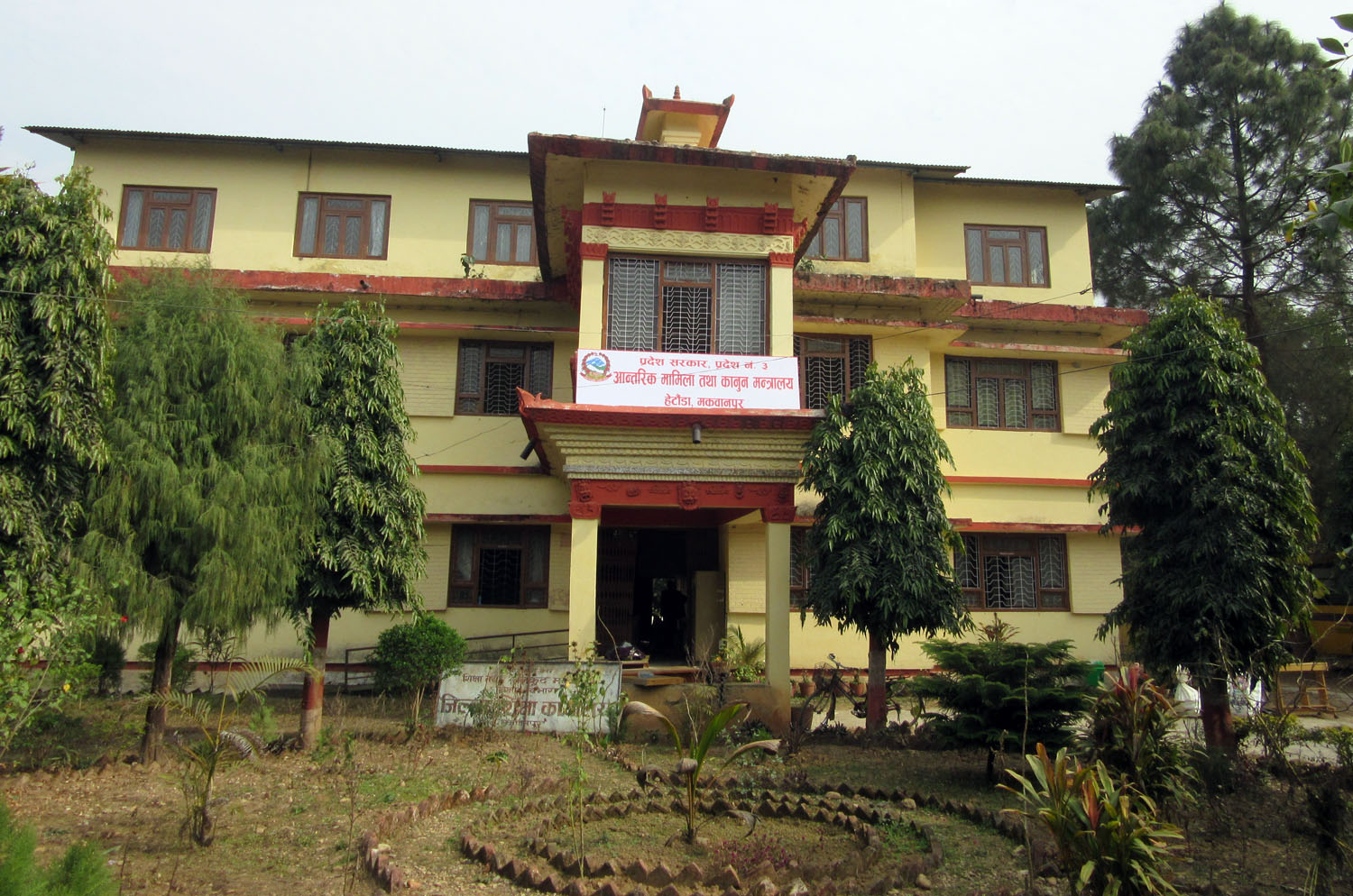 Internal Affairs and Law Ministry in Province 3 headquarters, Hetauda. Photo: Anjali Thapa/RSS