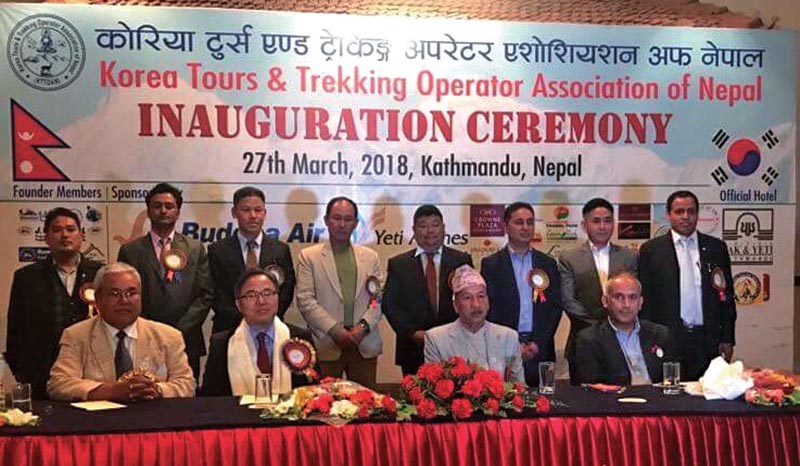 Newly elected executive members posing for a photo after the formation of KTTOAN, in Kathmandu, on Tuesday. Photo: THT