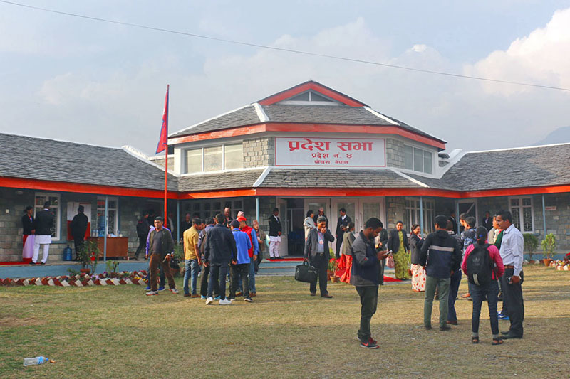 Province 4 state members seen on the premises of provincial assembly building in Pokhara, on Monday, March 05, 2018. Photo: RSS
