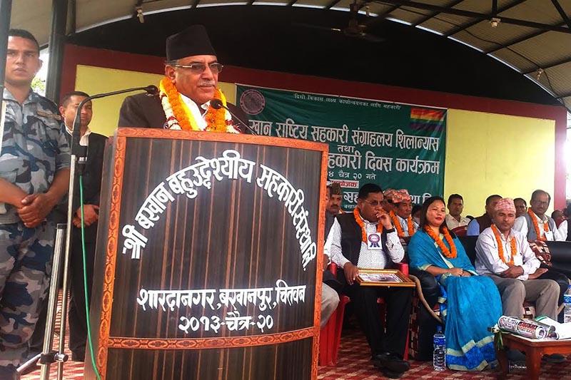 CPN-Maoist Centre Chair Pushpa Kamal Dahal addressing a programme, on Tuesday, April 3, 2018. Photo: THT