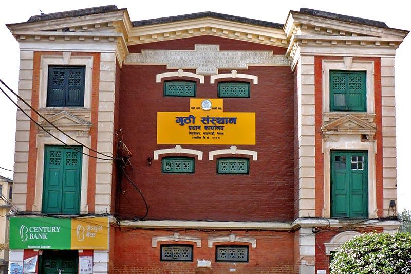 A view of Guthi Sansthan, in Tripureshwar, Kathmandu, on March 30, 2018. Photo: Sandeep Sen