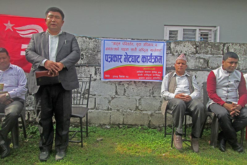 Speakers during a press meet organised to inform about the Seventh Convention of All Nepal Youth Association, sister organisation of Rastriya Janamorcha Nepal in Pokhara, Kaski district, as pictured on Monday, April 30, 2018. Photo: Rishi Ram Baral