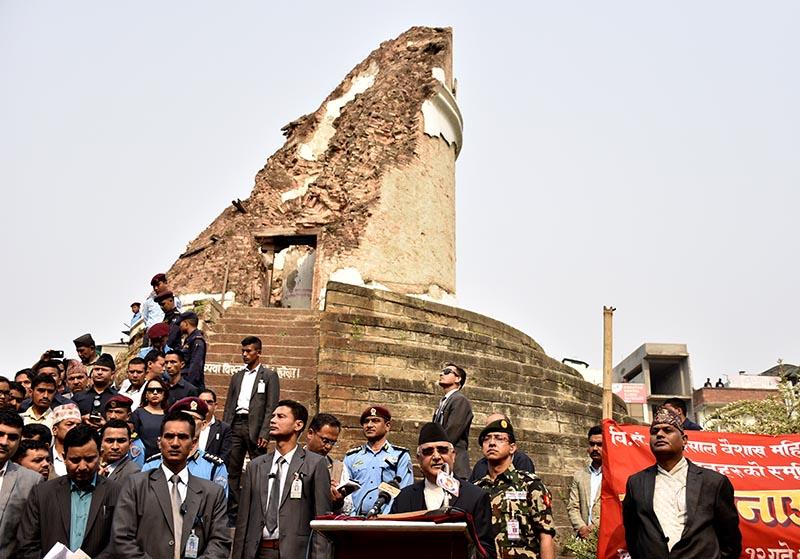 Prime Minister KP Sharma Oli addressing a programme organised to mark the third anniversary of the 2015 Gorkha earthquake amid the ruins of Dharahara, in Kathmandu, on Wednesday, April 25, 2018. Photo: Skanda Gautam/THT