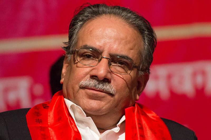 File photo of CPN Maoist Centre Chairman Pushpa Kamal Dahal. Courtesy: CMPrachanda