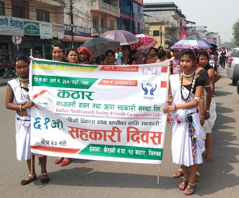Women from Tharu Community holding a rally in their traditional costumes to mark the 61st National Cooperative Festival held at Bharatpur in Chitwan district on Tuesday, April 3, 2018. Photo: Tilak Ram Rimal/THT