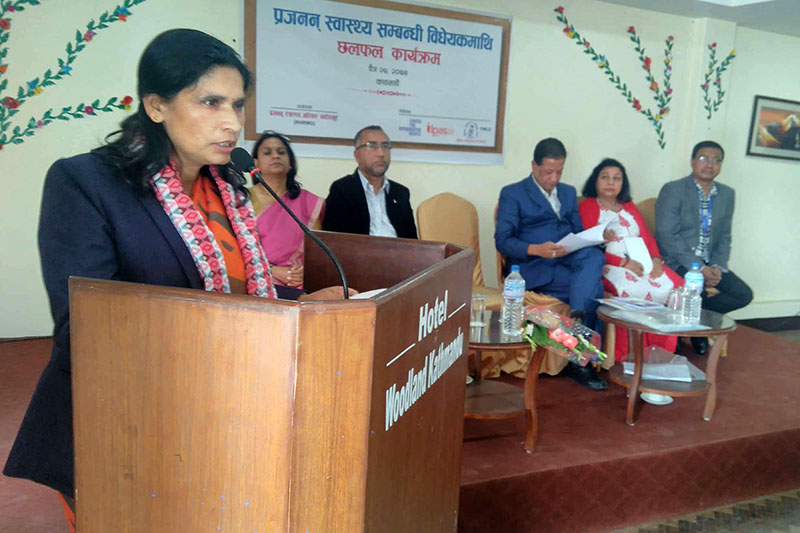 FILE - Minister of State for Health and Population, Padma Kumari Aryal, addressing a discussion on 'bill related to reproductive health' organised by Women, Law and Development Forum, in Kathmandu, on Tuesday, April 10, 2018. Photo: RSS