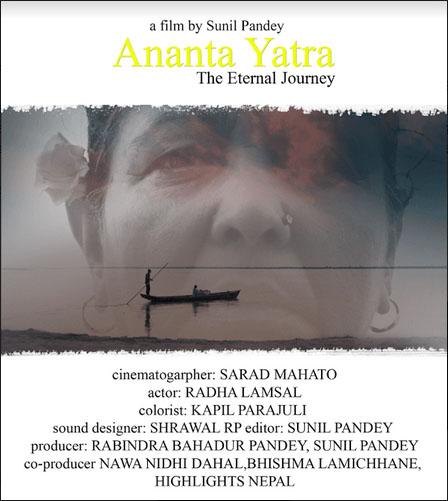 Poster of 'Ananda Yatra', The Eternal Journey, a Nepali short film written and directed by Sunil Pandey.
