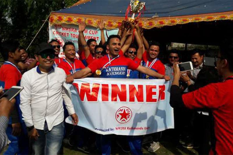 Team Kathmandu Avengers players celebrating after winning the trophy. Photo courtesy: Krishna Bikram Shahi