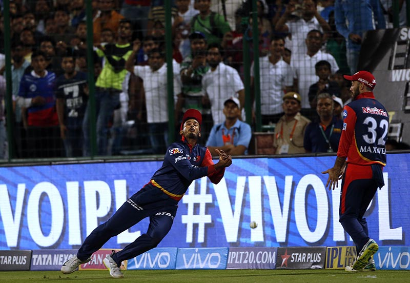 Delhi Daredevils' captain Shreyas Iyer drops a catch during VIVO IPL cricket T20 match in New Delhi, India, on Wednesday, May 2, 2018. Photo: AP