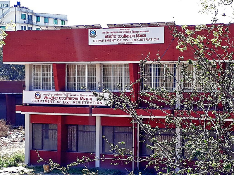 A view of Department of Civil Registration, Babarmahal, Kathmandu, on January 13, 2018. Photo: Sandeep  Sen/ THT Online