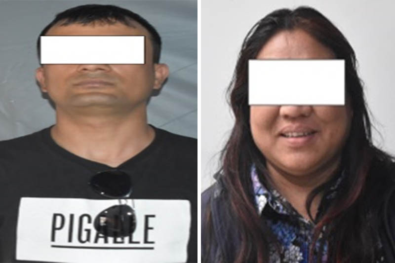Police making fraud suspects public at the Metropolitan Crime Division in Kathmandu, on Friday, May 18, 2018. Courtesy: MCD