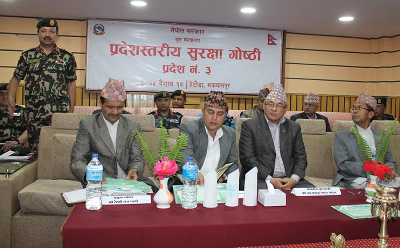 Home Minister Ram Bahadur Thapa attending the provincial security workshop organised by the home ministry, in Hetauda, on Tuesday, May 1, 2018. Photo: THT