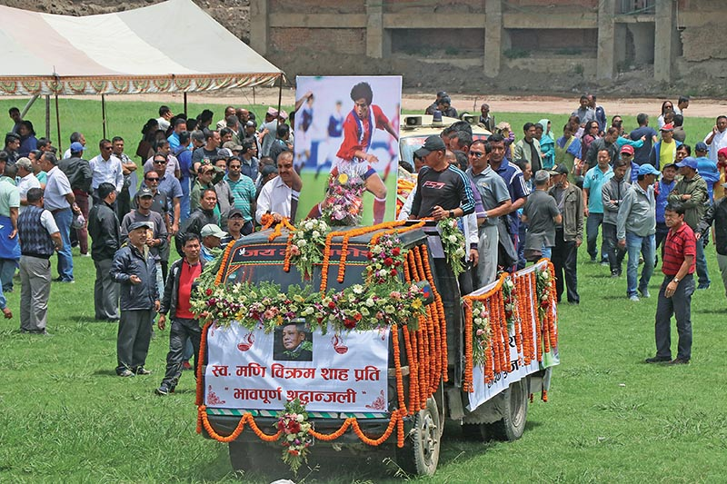 People take part in a rally to pay tribute to legendary football player Mani Bikram Shah in Kathmandu on Tuesday. Photo: THT