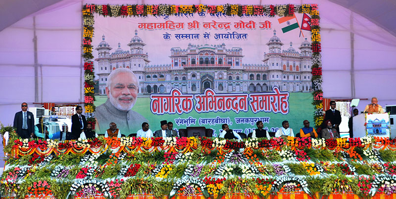 Visiting Prime Minister of India Narendra Modi addressing the audience at a ceremony organised to offer him civic reception, in Barhabigha of Janakpur, on Friday, May 11, 2018. Photo: Ram Sarraf