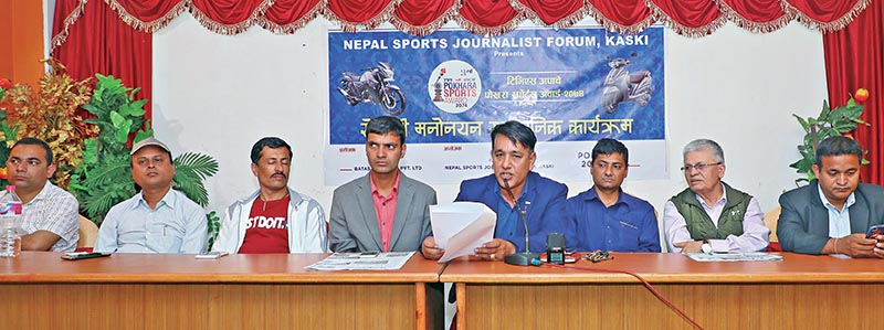 NSJF Kaski Coordination Committee officials at a press meet in Pokhara on Tuesday. Photo: THT