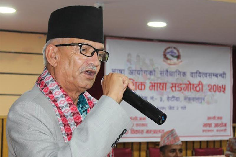 Province 3 Chief Minister Dormani Poudel speaking at a function in Hetauda, Makawanpur, on Wednesday, May 16, 2018. Photo: THT
