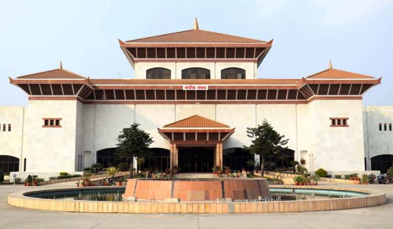 The Federal Parliament Building, in New Baneshwor, Kathmandu, on May 9, 2018. Photo: RSS