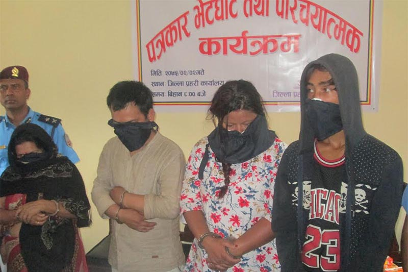 Police making people involved in drug smuggling and theft public at District Police Office, Kaski, on Wednesday, May 16, 2018. Photo: THT