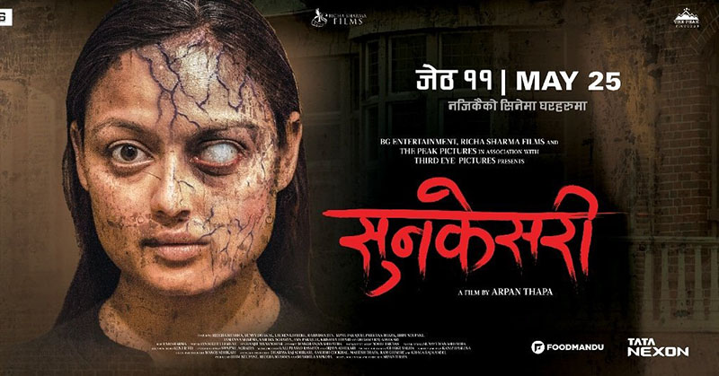 'Sunkesari' Poster. Photo: Reecha Sharma/Twitter