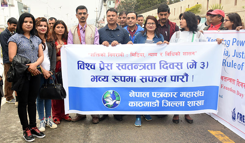 Participants of a rally oragnised by Federation of Nepali Journalists (FNJ) from Babarmahal to New Baneshwar on the occasion of World Press Freedom Day, in Kathmandu, on Thursday, May 3, 2018. Photo: RSS