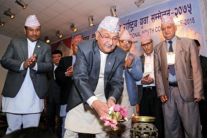 Prime Minister KP Sharma Oli inaugurating National Youth Conference on Science, Information and Technology, in Kathmandu, on Friday, June 15, 2018. Photo: RSS