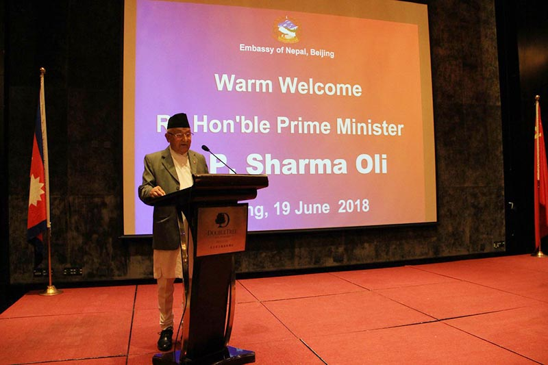 Prime Minister KP Sharma Oli addresses the reception organised at the Embassy of Nepal in Beijing, China, on Tuesday, June 19, 2018. Photo: MoFA Twitter