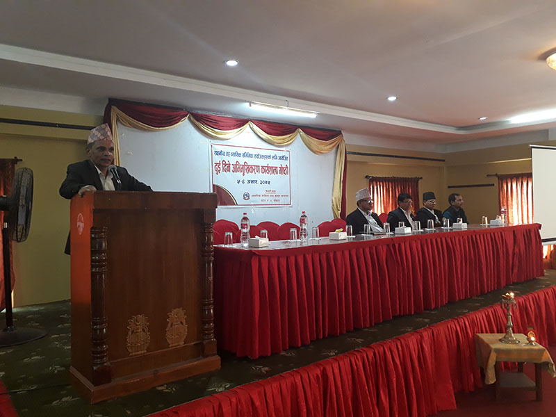 Minister for Internal Affairs and Law of Province 4, Hari Bahadur Chuman, addressing the training session of judicial council, in Pokhara, on Tuesday, June 19, 2018. Photo: Rishi Ram Baral