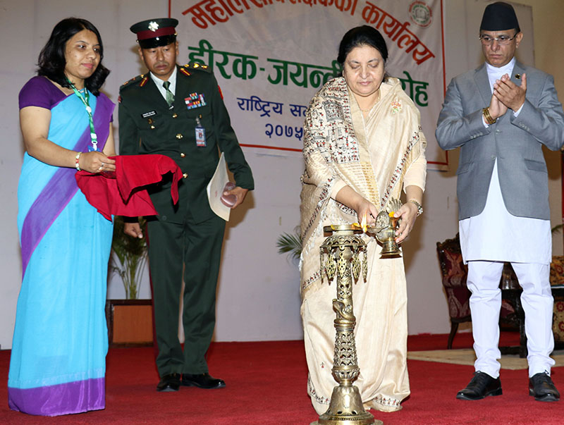President Bidya Devi Bhandari inaugurating a special programme organised on the occasion of diamond jubilee celebration of the Office of the Auditor General, in Kathmandu, on Friday, June 29, 2018. Photo: RSS
