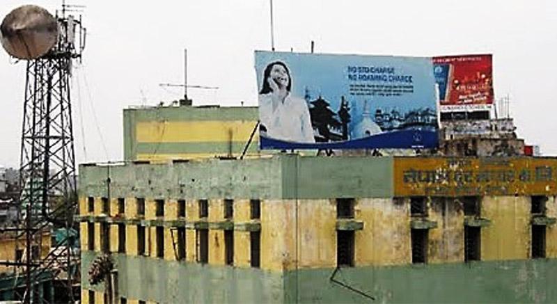 File - Regional Office of Nepal Telecom in Birgunj