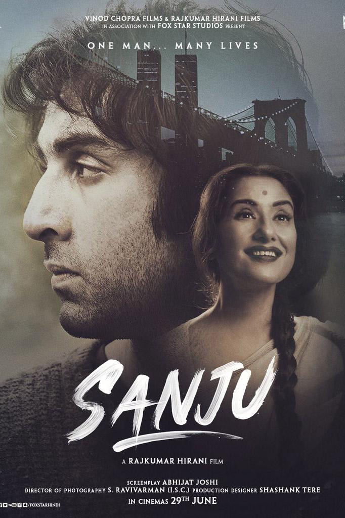 A poster of the film, Sanju, featuring Ranbir Kapoor and Manisha Koirala.