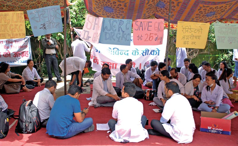 People staging a sit-in in support of Dr Govinda KC at Basantapur, in Kathmandu, on Wednesday, July 26, 2018. Photo: THT