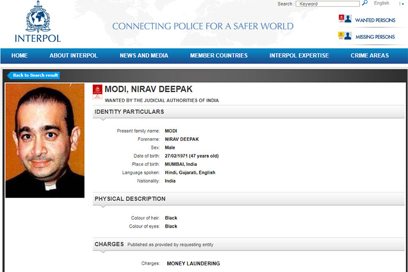 A screenshot of wanted notice of Nirav Modi, issued by Interpol. Photo: Interpol