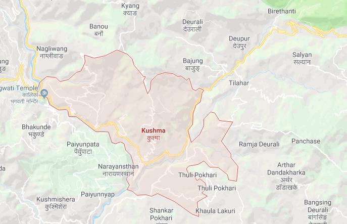 Kushma, Parbat: Google Maps