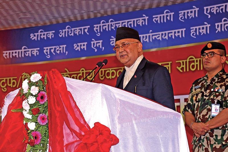Prime Minister KP Sharma Oli speaking at a training programme, in Kathmandu, on Sunday. Photo: RSS
