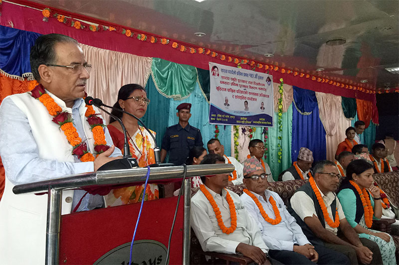 Nepal Communist Party (NCP) Co-Chair Pushpa Kamal Dahal addresses a programme organised by Sharada Memorial Foundation and People's Cultural Federation, in  Chitwan, on Friday, July 13, 2018. Photo: RSS