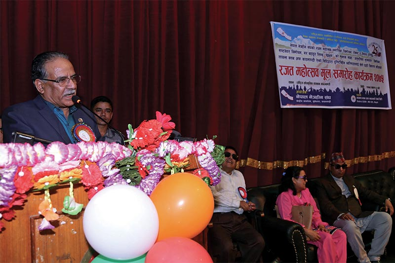 Nepal Communist Party (NCP) Co-chair Pushpa Kamal Dahal speaking at a programme, in Kathmandu, on Friday, July 20, 2018. Photo: RSS
