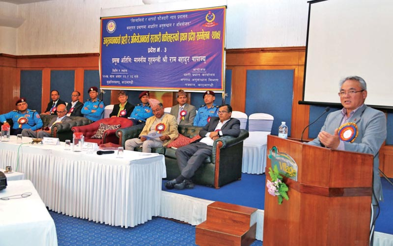 Minister of Home Affairs Ram Bahadur Thapa speaking during a conference of investigators and prosecutors, in Kathmandu, on Friday, July 6, 2018. Photo: THT