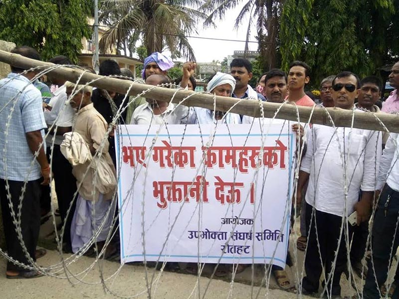 Rautahat Consumers Protest Committee picketing the District Techniciansu2019 Office demanding remuneration for their work, on Wednesday, July 11, 2018. Photo: THT