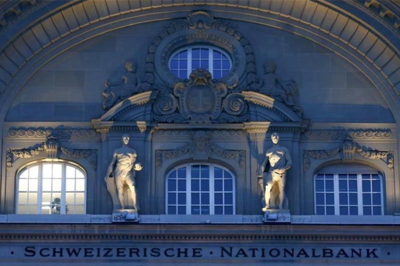 File - The Swiss National Bank (SNB) building is seen in Bern, Switzerland, on January 21, 2015. Photo: Reuters