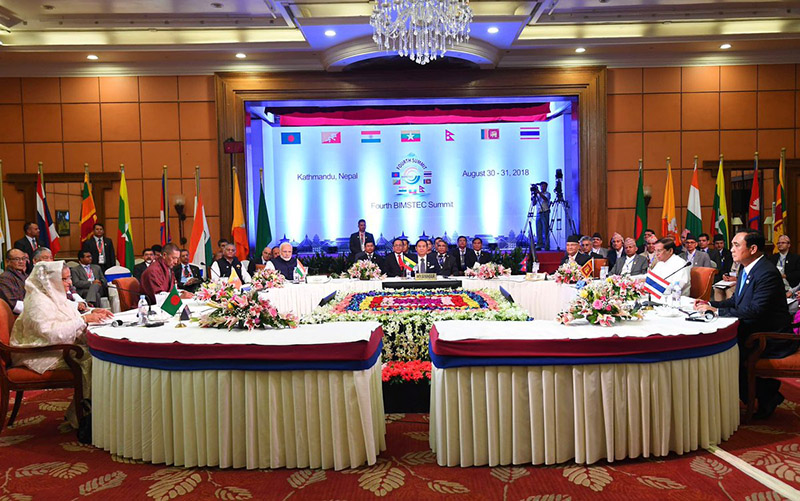 Heads of states/governments at the closing programme of the fourth summit of Bay of Bengal Initiative for Multi-Sectoral Technical and Economic Cooperation (BIMSTEC), in Kathmandu, on Friday, August 31, 2018. Photo: MEA India/Twitter