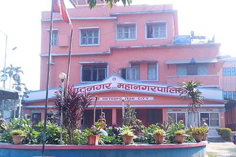 File: Biratnagar Metropolitan City. Courtesy: BMC