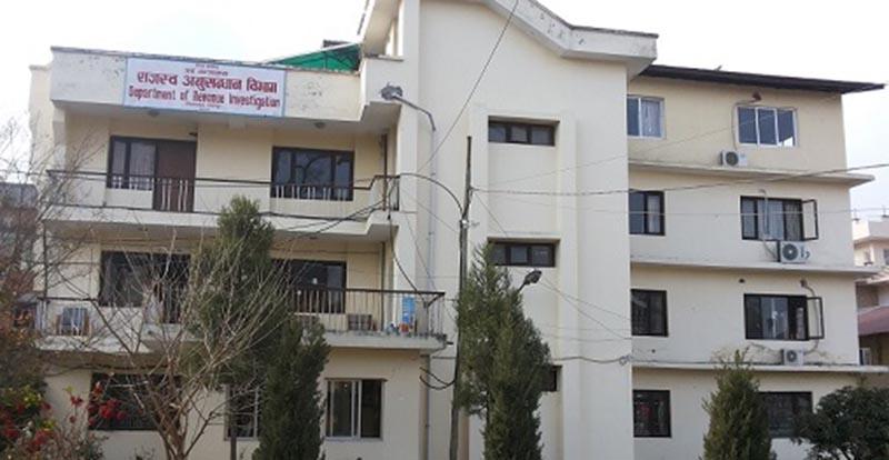 File- This undated image shows a building of Department of Revenue Investigation (DoRI), at Hariharbhawan, Lalitpur. Photo: DoRI