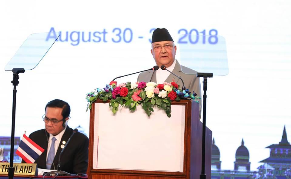 Photo: PM KP Sharma Oli/ Twitter