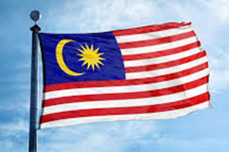 File: Malaysia flag.