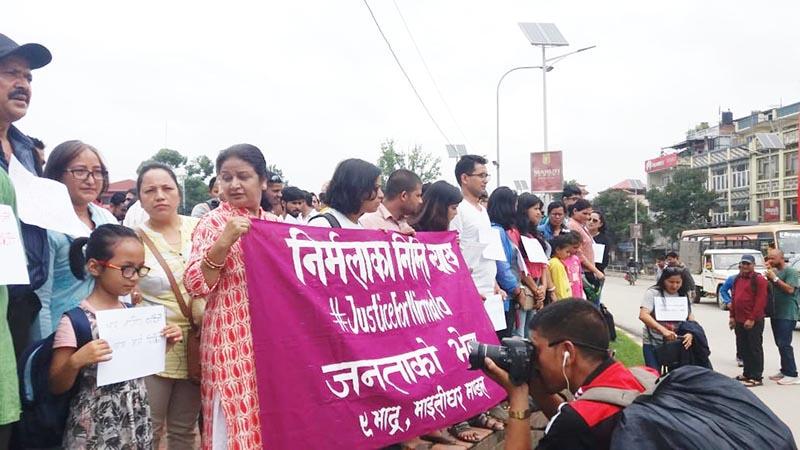 People including children stage a peaceful mass rally #JusticeForNirmala, at Maitighar Mandala, Kathmandu, on Saturday, August 25, 2018. Photo: Priyanka Adhikari/THT