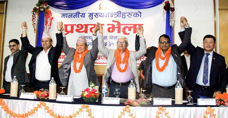 Chief ministers posing for a picture at the conclusion of a two-day conclave, in Pokhara, on Friday, September 7, 2018. Photo: THT