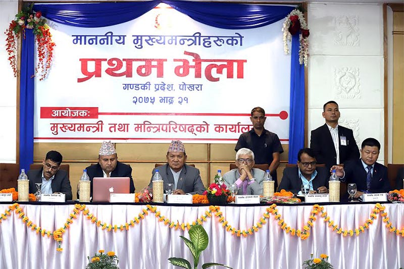 Chief ministers of six provinces attending a meeting in Pokhara, Gandaki Province, on Thursday, September 6, 2018. Photo: THT