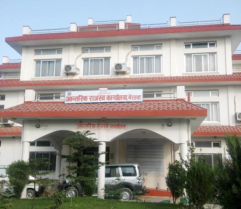 The Inland Revenue Office in Bhairahawa, Rupandehi, on Tuesday, September 11, 2018. Photo: THT